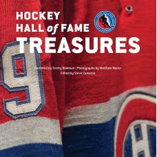 Hockey Hall of Fame Treasures